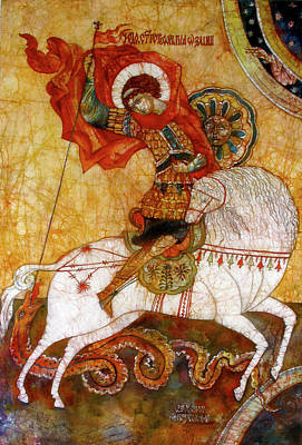Contemporary Byzantine Art Painting - St George I by Tanya Ilyakhova