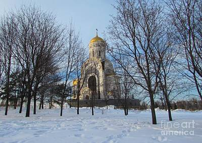 Moscow Skyline Wall Art - Photograph - St. George's Church In Victory Park, Moscow by Anna Yurasovsky