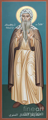 Painting - St. Isaac Of Nineveh - Rlion by Br Robert Lentz OFM