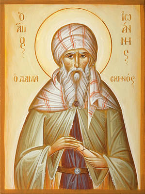 St John Of Damascus Art Print by Julia Bridget Hayes