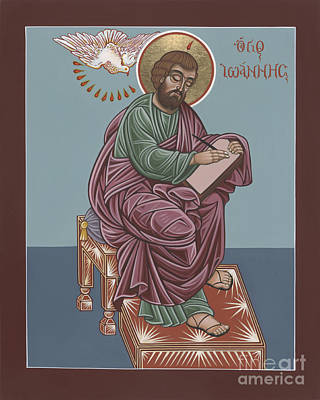 Painting - St John The Theologian 229 by William Hart McNichols