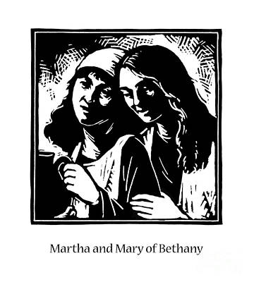 Painting - St. Martha And Mary - Jlmrm by Julie Lonneman