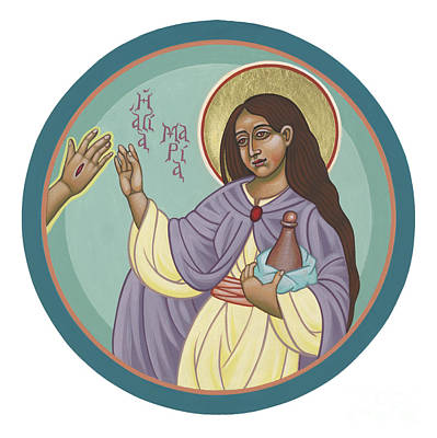 Painting - St Mary Magdalen  Rabboni -  John 20 16 by William Hart McNichols
