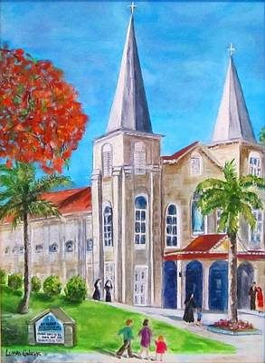 Painting - St. Mary's Catholic Church Key West by Linda Cabrera