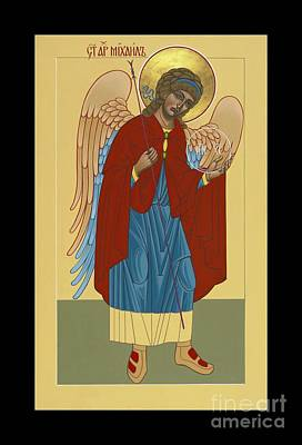 Painting - St Michael The Archangel  by William Hart McNichols