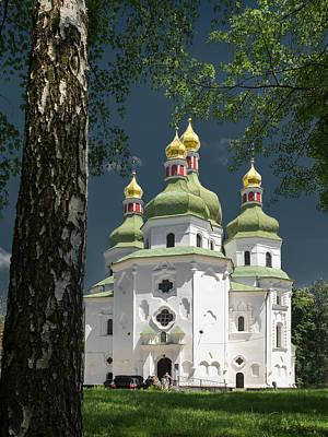 St. Nicholas Cathedral. Nizhyn, 2016. Art Print
