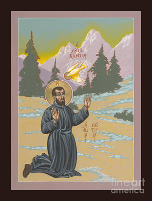 Painting - St Peter Faber Inspired By The Holy Spirit 165 by William Hart McNichols