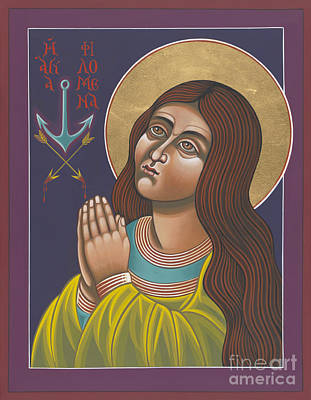 Painting - St Philomena 167 by William Hart McNichols