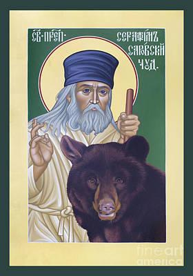 Seraphim Painting - St. Seraphim Of Sarov - Rlses by Br Robert Lentz OFM