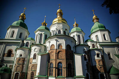 Photograph - St. Sophia's Cathedral by Azad Pirayandeh