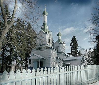 Photograph - St. Theodosius Church. Sokyryn, 2017. by Andriy Maykovskyi