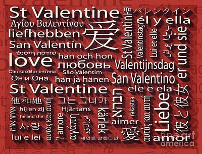 St Valentine Original by Stefano Senise