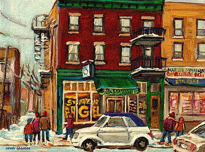 Montreal Streets Painting - St Viateur Bagel And Mehadrins Deli by Carole Spandau