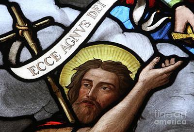 Agnus Glass Art - Stained Glass Window, Ecce Agnus Dei  by French School