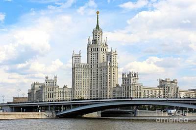 Kotelnicheskaya Embankment Building Art Print