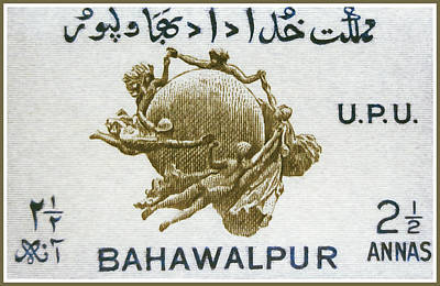 Bahawalpur Painting - Stamp From Bahawalpur by Lanjee Chee