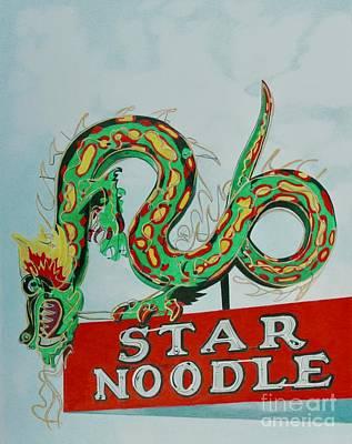 Drawing - Star Noodle by Glenda Zuckerman