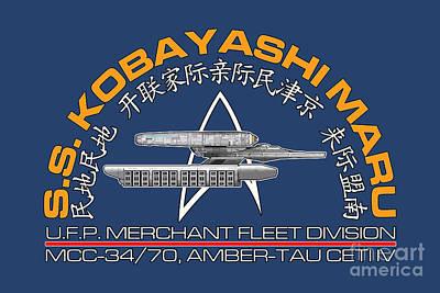 Yellow Bridge Digital Art - Star Trek -  Kobayashi Maru Crest by Luca Oleastri