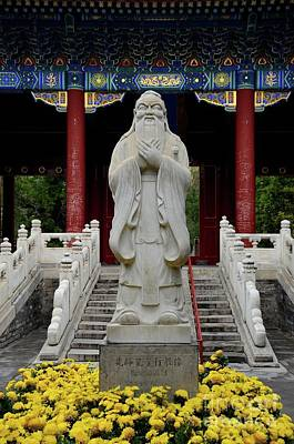 Statue Of Chinese Philosopher Confucius Beijing China Art Print by Imran Ahmed