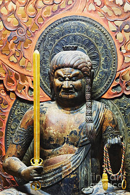 Miyajima Photograph - Statue Of Fudo Myo-o by Jeremy Woodhouse