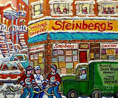 Kids Playing Hockey Painting - Steinberg Grocery Montreal Memories Corner Shop Landmark Hockey Art Jean Talon Market Delivery Truck by Carole Spandau