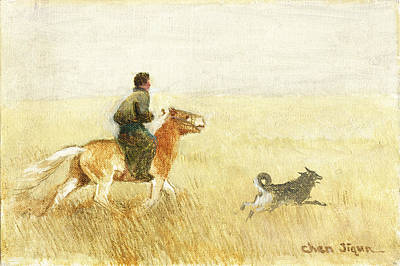 Painting - Steppe Fall by Ji-qun Chen