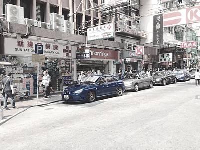 Subaru Rally Photograph - Sti In Hong Kong by Bruno TheBear