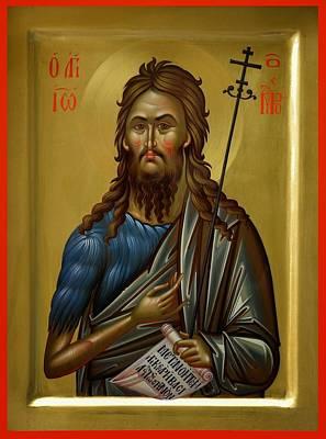 St.john The Baptist Art Print by Daniel Neculae