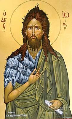 Byzantine Painting - St.john The Baptist by George Siaba