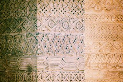 Stone Walls With Geometric Carved Models Art Print by Vlad Baciu
