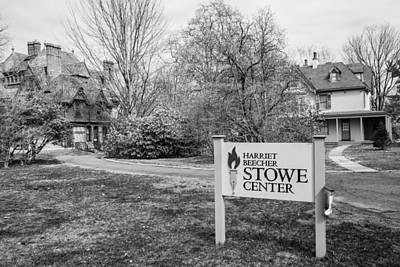 Photograph - Stowe Center by Karol Livote