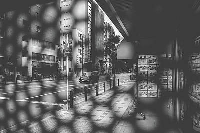 Photograph - Street Of Japan by Hyuntae Kim