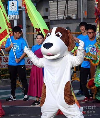 Photograph - Street Performer In A Dog Costume by Yali Shi