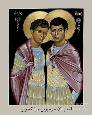 Sts. Sergius And Bacchus - Rlsab Art Print