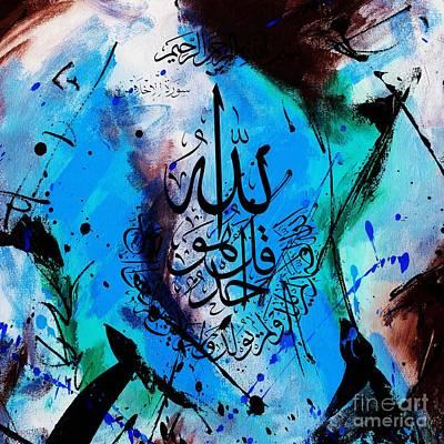 Suara E Khalaas Art Print