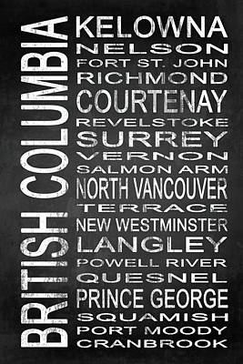 Subway British Columbia Canada 2 Art Print