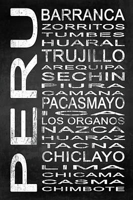 Grunge Painting - Subway Peru 2 by Melissa Smith