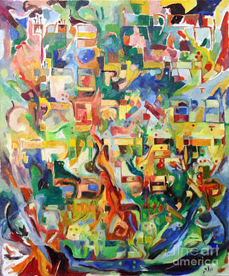 Talmud Painting - Success 2 by David Baruch Wolk