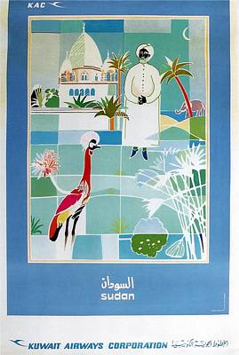 Emu Wall Art - Mixed Media - Sudan - Kuwait Airways Corporation - Kuwait - Retro Travel Poster - Vintage Poster by Studio Grafiikka