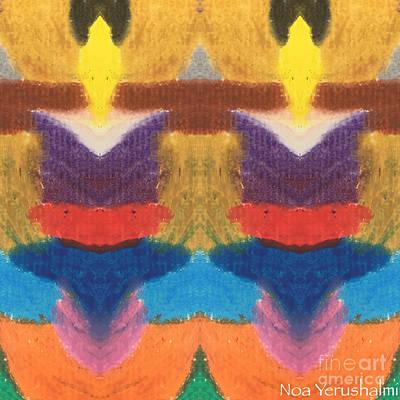 Sufi Whirling  Art Print