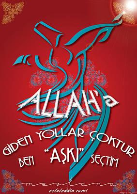 Sufi Dervish Art Print by Emre Yaprak