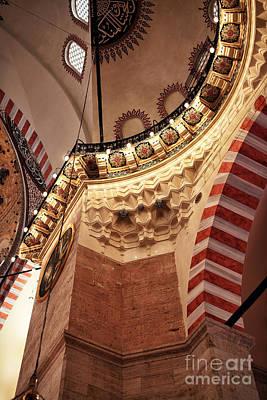 Suleymaniye Architecture Art Print by John Rizzuto