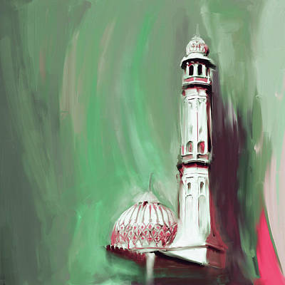 Dome Painting - Sultan Qaboos Grand Mosque 681 3 by Mawra Tahreem