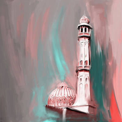 Dome Painting - Sultan Qaboos Grand Mosque by Mawra Tahreem