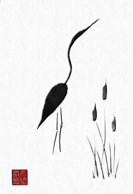 Painting - Sumi-e - Japanese Crane - One by Lori Grimmett