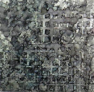 Painting - Sumi Squares Ink #11 by Sarajane Helm