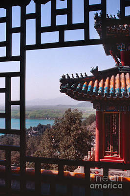 Photograph - Summer Palace Or Yi He Yuan by Sandra Bronstein