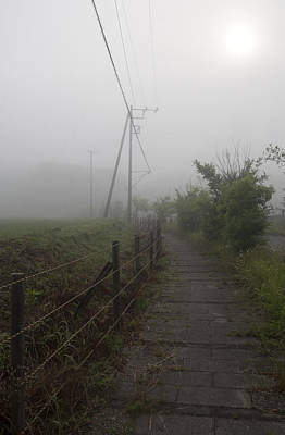 Photograph - Sun Behind The Fog by Masami Iida