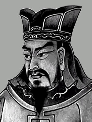 Asian Painting - Sun Tzu by War Is Hell Store