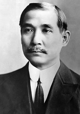 Ev-in Photograph - Sun Yat-sen, 1866-1925, The First by Everett